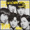 비원에이포 (B1A4) - 白いキセキ (CD+DVD) (초회한정반 A)