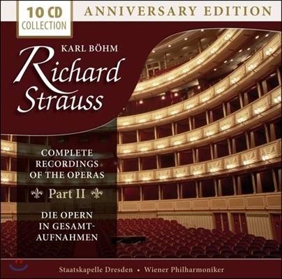 Karl Bohm 칼 뵘의 슈트라우스 오페라 전곡 녹음 2집 (R. Strauss: Operas Part II)