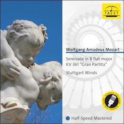 """Stuttgart Winds 모차르트: 세레나데 `그랑 파르티타` (Mozart: Serenade in B flat Major KV 361 """"Gran Partita"""")"""