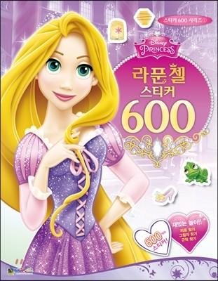 디즈니 프린세스 라푼젤 스티커 600