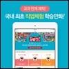 [앱북] 꿈 발전소 시즌 1 전 30권 세트