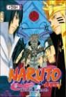 NARUTO 나루토 70