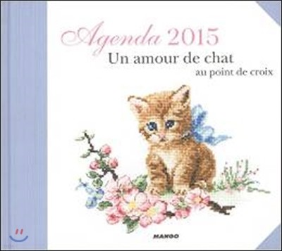 Agenda un amour de chat au point de croix