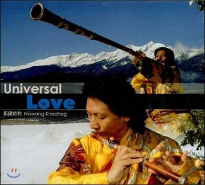 Nawang Khechog (나왕 케촉) - Universal Love