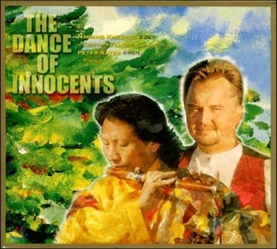 Nawang Khechog (나왕 케촉) - The Dance Of Innocents