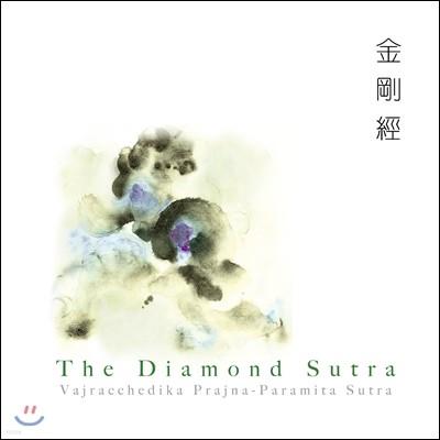 이미 우이 (Imee Ooi) - 금강경 (金剛經 , The Diamond Sutra)