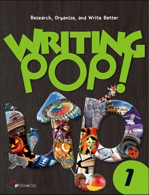 WRITING POP! Up 1 : Student Book