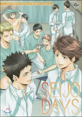 SEIJO DAYS