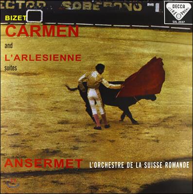 Ernest Ansermet 비제: 카르멘 모음곡, 아를르의 여인 모음곡 (Bizet: Carmen Suite, L`Arlesienne Suite) [LP]