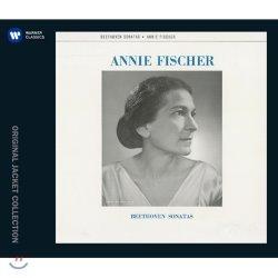 [����24 �ܵ��Ǹ�] Annie Fischer ���亥: �ǾƳ� �ҳ�Ÿ 8, 21, 14, 24, 30, 18 & 32�� (Beethoven: Piano Sonatas)