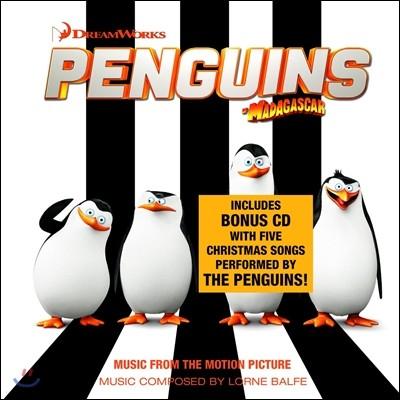 마다가스카의 펭귄 애니메이션 음악 (Penguins Of Madagascar OST br Lorne Balfe 론 발프)