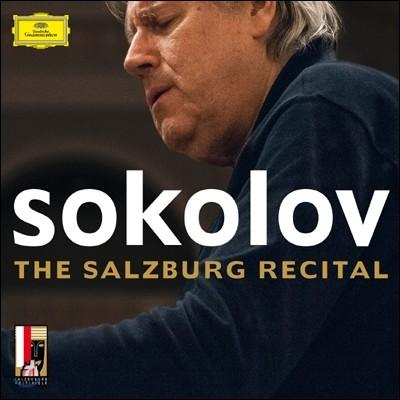 Grigory Sokolov 그리고리 소콜로프 잘츠부르크 리사이틀 - 모차르트 : 피아노 소나타 2,12번 / 쇼팽 : 24개의 전주곡 (Salzburg Recital)