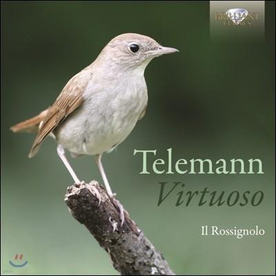 Il Rossignolo 텔레만: 비르투오소 (Telemann: Virtuoso)