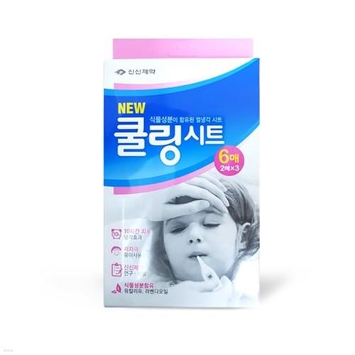 신신제약 쿨링시트 6매