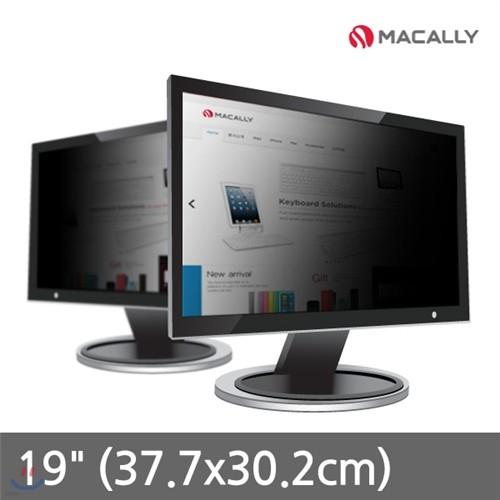 맥컬리 모니터 정보보호 보안필름 48.26cm(19형) 5:4 화면비 37.7cm x 30.2cm MPF54190
