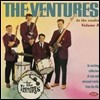 Ventures - In The Vaults Volume 5