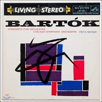 Fritz Reiner 바르토크: 관현악을 위한 협주곡 (Bartok: Concerto For Orchestra) [LP]