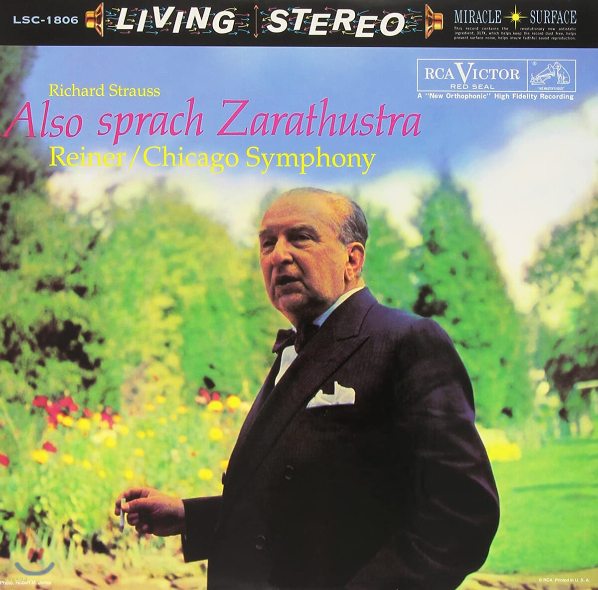 Fritz Reiner 슈트라우스: 차라투스트라는 이렇게 말했다 (Richard Strauss: Also Sprach Zarathustra, op. 30) 프리츠 라이너 [LP]