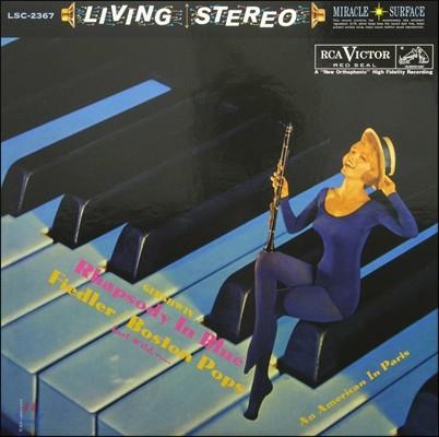 Arthur Fiedler 거슈윈: 파리의 미국인, 랩소디 인 블루 (Gershwin: Rhapsody in Blue)