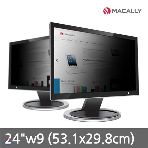 맥컬리 모니터 정보보호 보안필름 60.96cm(24형) 와이드 16:9 화면비 53.1cm x 29.8cm MPF9240W