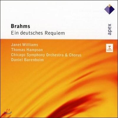 Daniel Barenboim / Thomas Hampson 브람스: 독일 레퀴엠 (Brahms: Ein deutsches Requiem Op.45)