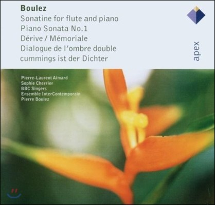 Pierre Boulez 피에르 불레즈: 소나티네, 피아노 소나타 (Boulez: Flute & Piano Sonatine, Piano Sonata No.1)