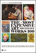 ���� ���� ��� �� 100