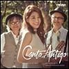 ������, �̼��� & �ø��� �ĸ�Ÿ�� ���̴� - Canto Antigo (������ �뷡)