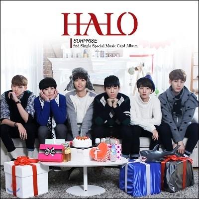 헤일로 (HALO) Special Music Card Album : Surprise [스마트 뮤직 카드]