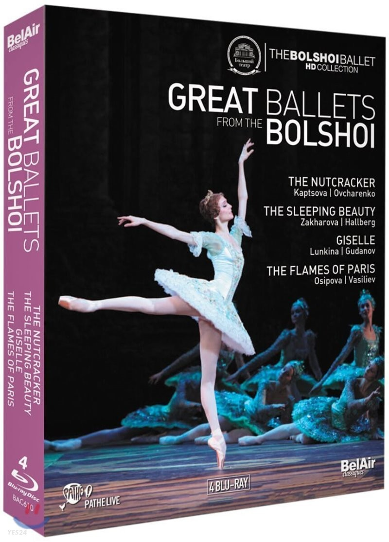 Bolshoi Ballet 위대한 볼쇼이 발레단 (Great Ballets from the Bolshoi)