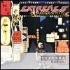 Extreme - Pornograffitti (Deluxe Edition)