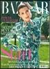 Harper's Bazaar Deutch (��) : 2015�� 2��
