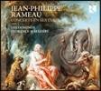 Florence Malgoire 라모: 6개의 육중주 협주곡 (Rameau: Concerts en Sextuor)