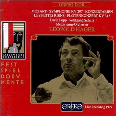 Leopold Hager 모차르트: 교향곡 31번 '파리', 플루트 협주곡 (Mozart: Symphony KV 297, Flute Concerto KV 313)