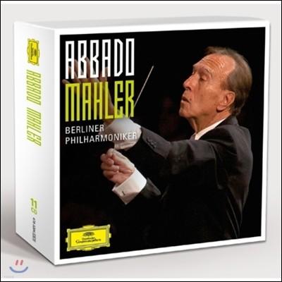 Claudio Abbado 말러: 교향곡 전곡 (Mahler: Symphonies) 클라우디오 아바도, 베를린 필