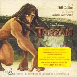 Tarzan (타잔) O.S.T