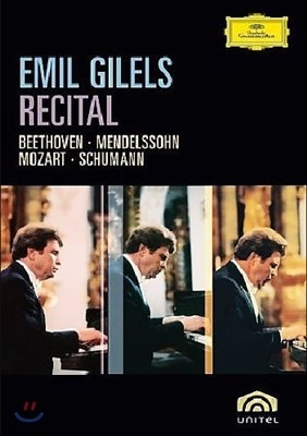 Emil Gilels 에밀 길렐스 리사이틀 - 베토벤 / 멘델스존 / 모차르트 (Recital - Beethoven / Mendelssohn / Mozart / Schumann)