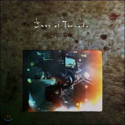 Ling Tosite Sigure - Best Of Tornado