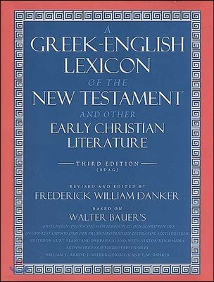 Greek-English Lexicon of the New Testament and Other Early Christian, 3rd Ed. Bauer