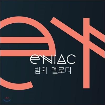에니악 (Eniac) - 밤의 멜로디