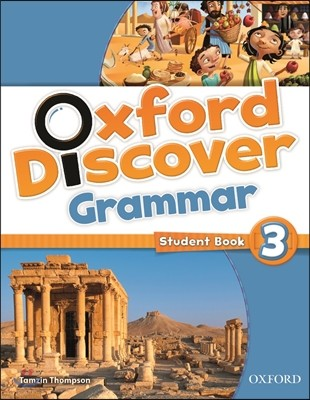Oxford Discover Grammar: Level 3 Student's Book