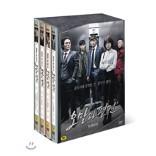오만과 편견 (MBC 월화 특별기획 드라마) (1-21화, 8Disc)
