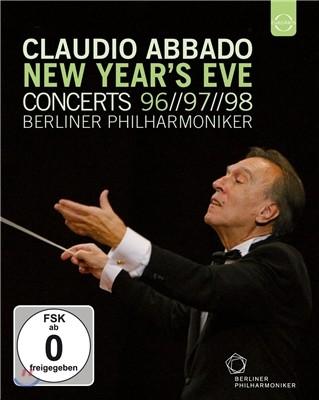 Claudio Abbado 클라우디오 아바도와 베를린 필의 1996/97/98년 송년콘서트 (New Year's Eve) 블루레이