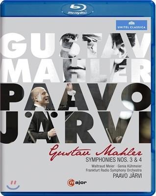 Paavo Jarvi 말러 : 교향곡 3, 4번 (Mahler: Symphonies No. 3 & 4) 블루레이