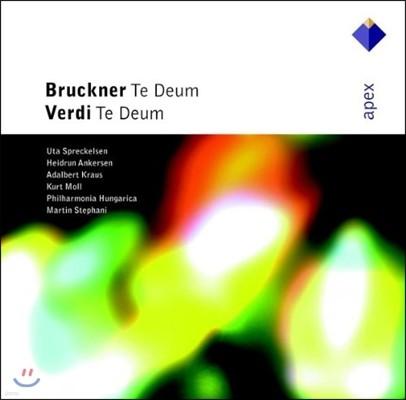 Martin Stephani 브루크너 / 베르디: 테 데움 (Bruckner / Verdi: Te Deum)