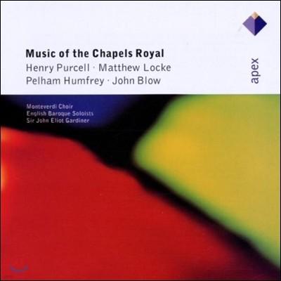 John Eliot Gardiner 영국의 황실 예배당 음악 - 퍼셀 / 로케 / 블로우 (Music of the Chapels Royal - Purcell / Locke / Blow)