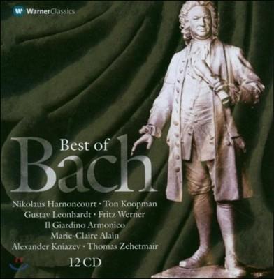 베스트 오브 바흐 (Best of Bach)