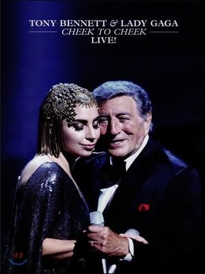 Tony Bennett & Lady Gaga - Cheek To Cheek: Live!