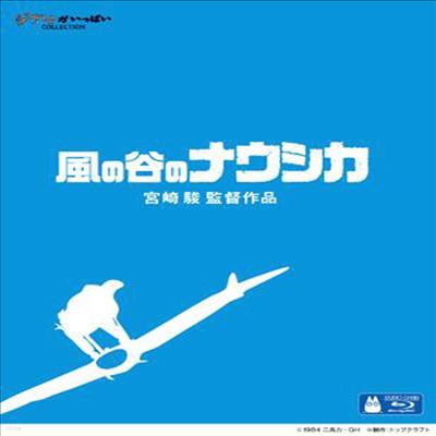 風の谷のナウシカ (바람계곡의 나우시카, Nausicaa Of The Valley Of Wind)(Blu-ray)