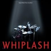 위플래쉬 영화음악